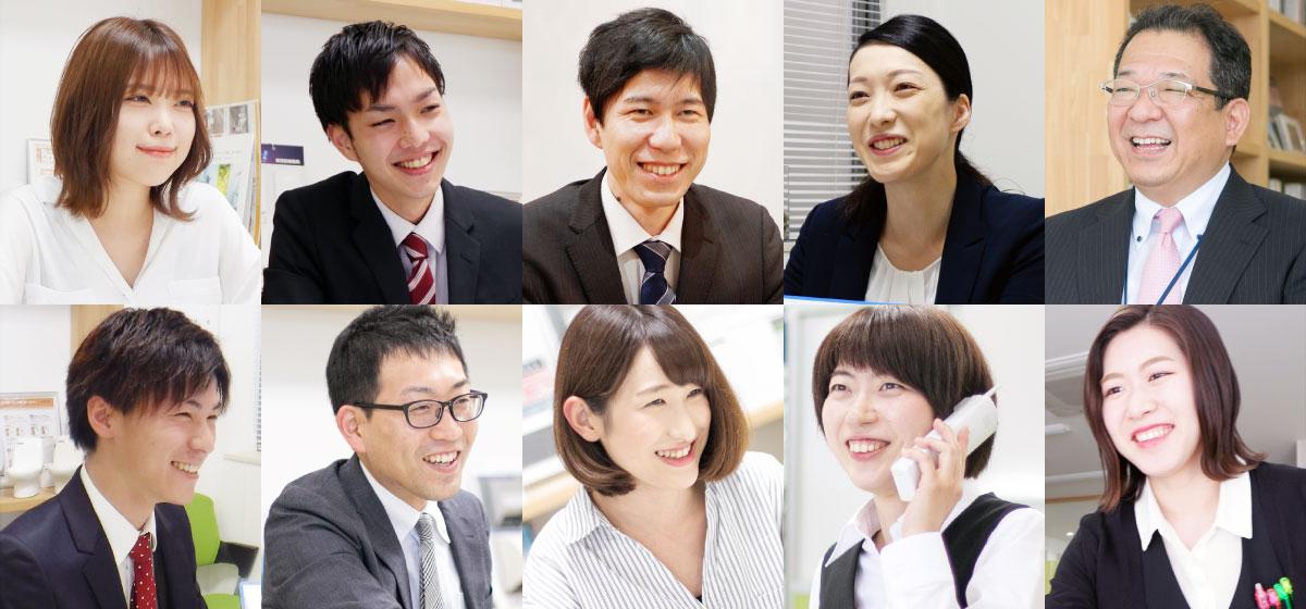 ヤマタホームスタッフ紹介